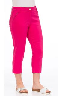 Cropped Stretch Jeans - Bright Pink