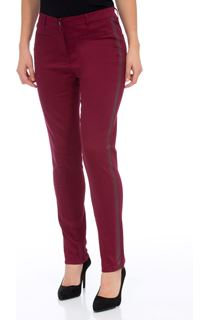 Faux Leather Trim Slim Leg Jeans