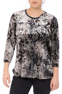 Anna Rose Animal Printed Velour Top