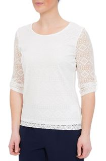 Anna Rose Tab Sleeve Lace And Jersey Top - White