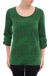 Georgette Trim Round Neck Knit Top - Green/Black