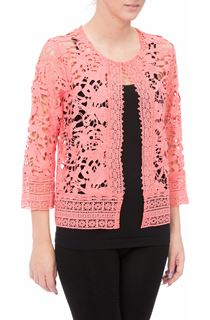 Anna Rose Lace Cover Up - Coral