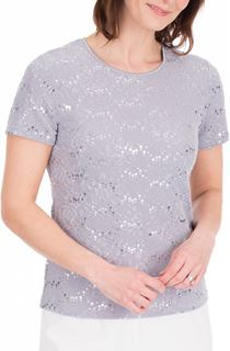 Anna Rose Textured Short Sleeve Top - Grey